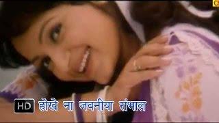 Chunari Sarkal Jala | चुनरी सरकल जाला | Kalpana | Bhojpuri Hot Songs