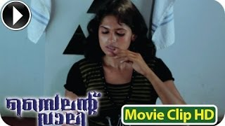 Malayalam Full Movie 2013 - Silent Valley - Romantic Scene 11/21
