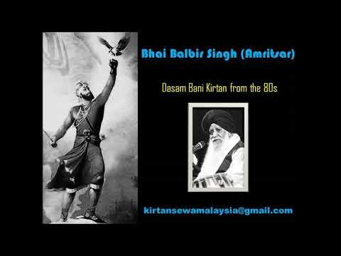 Xxx Mp4 Bhai Balbir Singh Amritsar Dasam Bani Kirtan From 1980s 3gp Sex