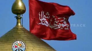 Sabr E Hussain by Ghazi E Millat SAYYED HASHMI MIYA