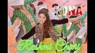 Rashmi churi  (Kona live song )
