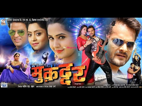 Xxx Mp4 मुक़्क़दर KHESARI LAL YADAV 2018 HD 2018 BHOJPURI SUPERHIT MOVIE 2018 3gp Sex