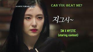 Irene in staring contest 아이린(레드벨벳) 레드벨벳vs미스틱 눈싸움 대결