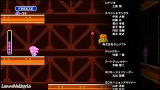 超次元アクション ネプテューヌU [Neptunia U] - ED credits