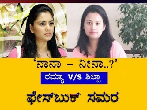 Xxx Mp4 Breaking News Sandalwood Stars Ramya And Shilpa Ganesh Fight On Facebook 3gp Sex