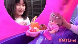 プリンセス カー お姫様の車 お遊戯 お出かけ まとめ こうくんねみちゃん Princess Car