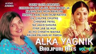 Alka Yagnik - Bhojpuri Hits - Audio Songs Jukebox - Vol.3