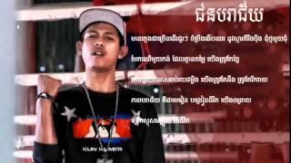 ---Khmer Remix, Mc Bull - Jun Bara Chey Ft Jacke Hero - Failure - Khmer Song 2015 - YouTube