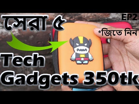 Top 5 Awesome Tech Gadgets Under 500tk | Giveaway Cool Budget tech Gadgets (Bangla)