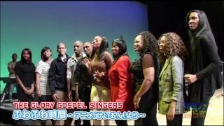 K-On! - Fuwa Fuwa Time (The Glory Gospel Singers)