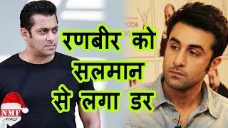 Salman को देख दुम दबाकर भागे Rabir Kapoor। Must Watch!!!