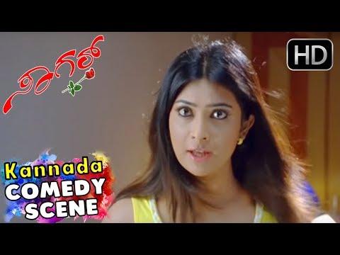 Xxx Mp4 Radhika Pandith Blaming On Prajwal At Night Kannada Comedy Scenes Sagar Kannada Movie 3gp Sex