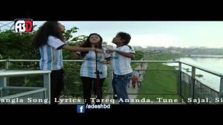 Bangla Song messi By Sajal, Masum & Kornia HD