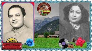 .MUKESH & ZOHRA-Film-PAGLE.[1950].(Mukesh Sings Punjabi).Baalama Tere Bina Chain Kahan.[Rarest Gif