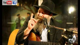 chabad song   four Gates