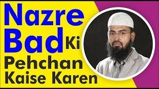 Nazar e Bad Ki Pehchaan Ki Lagi Hai Ya Nahi By Adv. Faiz Syed