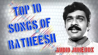 Top 10 songs of Ratheesh | Malayalam Audio Jukebox
