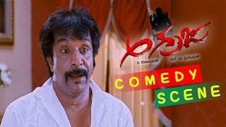 OM Prakash Comedy Scenes | OM Prakash Wife's Double Meaning Comedy | Agraja Kannada Movie