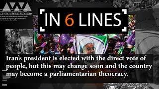 Six Lines: Iran