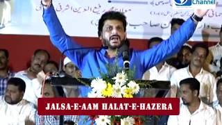 mim mla advt waris pathan speech in nanded public rally hd video