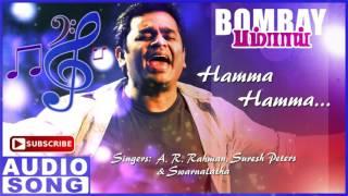 Bombay Tamil Movie Songs | Andha Arabi Kadaloram Song | Arvind Swamy | Manirathnam | A R Rahman