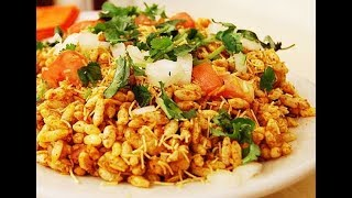Jhal Muri ( Massala Muri) Bangladesh Street Food