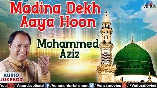 Madina Dekh Aaya Hoon - Best Muslim Devotional Songs   Mohammed Aziz   Latest 2016 Songs