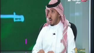 Saudi Sport 2017-06-07  فيديو برنامج الطريق الى روسيا يوم الاربعاء