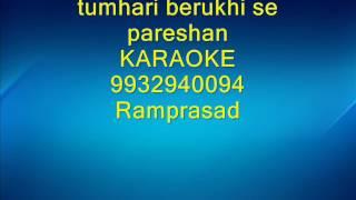 tumhari berukhi se pareshan Karaoke by Ramprasad 9932940094