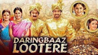 Daringbaaz Lootere 2019 New Hindi Dubbed Full Movie | Allari Naresh, Kovai Sarala, Ali, Raghu Babu