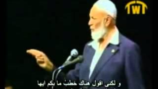 أقوى موقف للشيخ أحمد ديدات