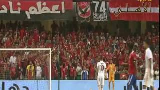 Al Ahly SC vs  AS Roma; Champions Golden Cup (Full Match with Commentary)