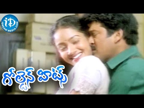Xxx Mp4 Ammo Bomma Golden Hit Songs Kaaboye Srimati Video Song Rajendra Prasad Uma Shankari 3gp Sex
