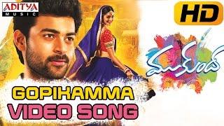 Gopikamma Full Video Song - Mukunda Video Songs - Varun Tej, Pooja Hegde