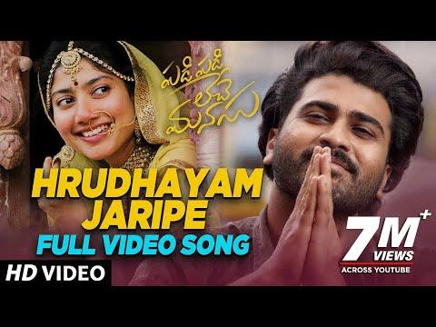 Xxx Mp4 Hrudhayam Jaripe Full Video Song Padi Padi Leche Manasu Video Songs Sharwanand Sai Pallavi 3gp Sex