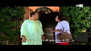Film Marocain 2015 Baba Tconecta فيلم مغربي لعبد الله فركوس  بابا تكونيكتا