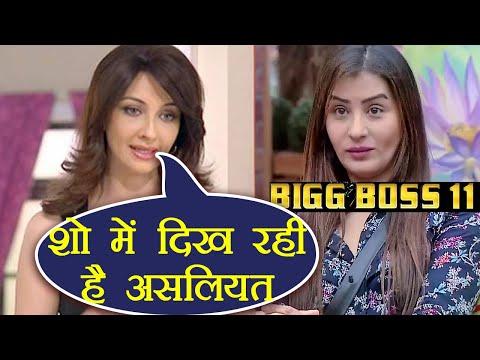 Xxx Mp4 Bigg Boss 11 Shilpa Shinde Gets SLAMMED By Bhabhi Ji Ghar Par Hai Actress Saumya Tandon FilmiBeat 3gp Sex