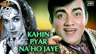 KAHIN PYAR NA HO JAYE - Mehmood, Om Prakash, Shakila, Johnny Walker