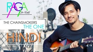 The Chainsmokers - The One | Hindi Version | Cover by Raga