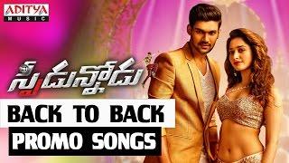 Speedunnodu Back To Back Video Promo Songs || Speedunnodu Movie || Bellamkonda Sreenivas, Sonarika