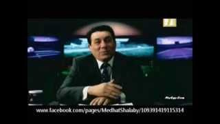 حصريا : مدحت شلبى فى فيلم سمير ابو النيل
