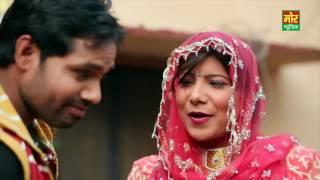 Bhai Ka Maal Latest Haryanvi Marriage Song Pooja Hooda Andy Dahiya Mor Musi
