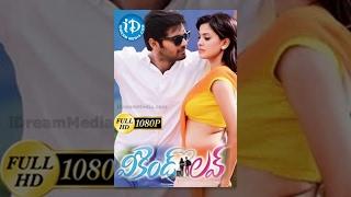 Weekend Love Telugu Full Movie || Srihari, Adith, Supriya Sailaja || Naagu Gavara || Shekar Chandra