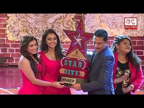 Xxx Mp4 Dinakshi And Shanudri Win Grand Finale Of Derana Fair Lovely Star City Twenty 20 3gp Sex