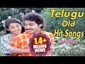 Telugu Old Back 2 Back Hit Video Songs Jukebox