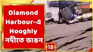 Today Top Bangla News In A Nutshell | Amar Bangla