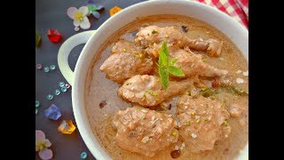 চিকেন কোরমা || Chicken Korma || Easy White Chicken Korma ||  Bangladeshi Chicken Korma Recipe