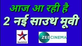 2 New South Hindi Movies Premiere Tonight - On TV