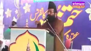 Dr khadim hussain khursheed alazhari sb