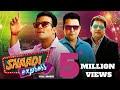 Download Video Download Shaadi Express Hyderabadi Full Comedy Movie   Mast Ali, Aziz Naser, Altaf Hyder   Sanjay Punjabi 3GP MP4 FLV